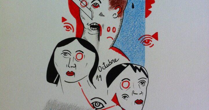 LECTURAS SOBRE EL OJO: el estallido de la mirada